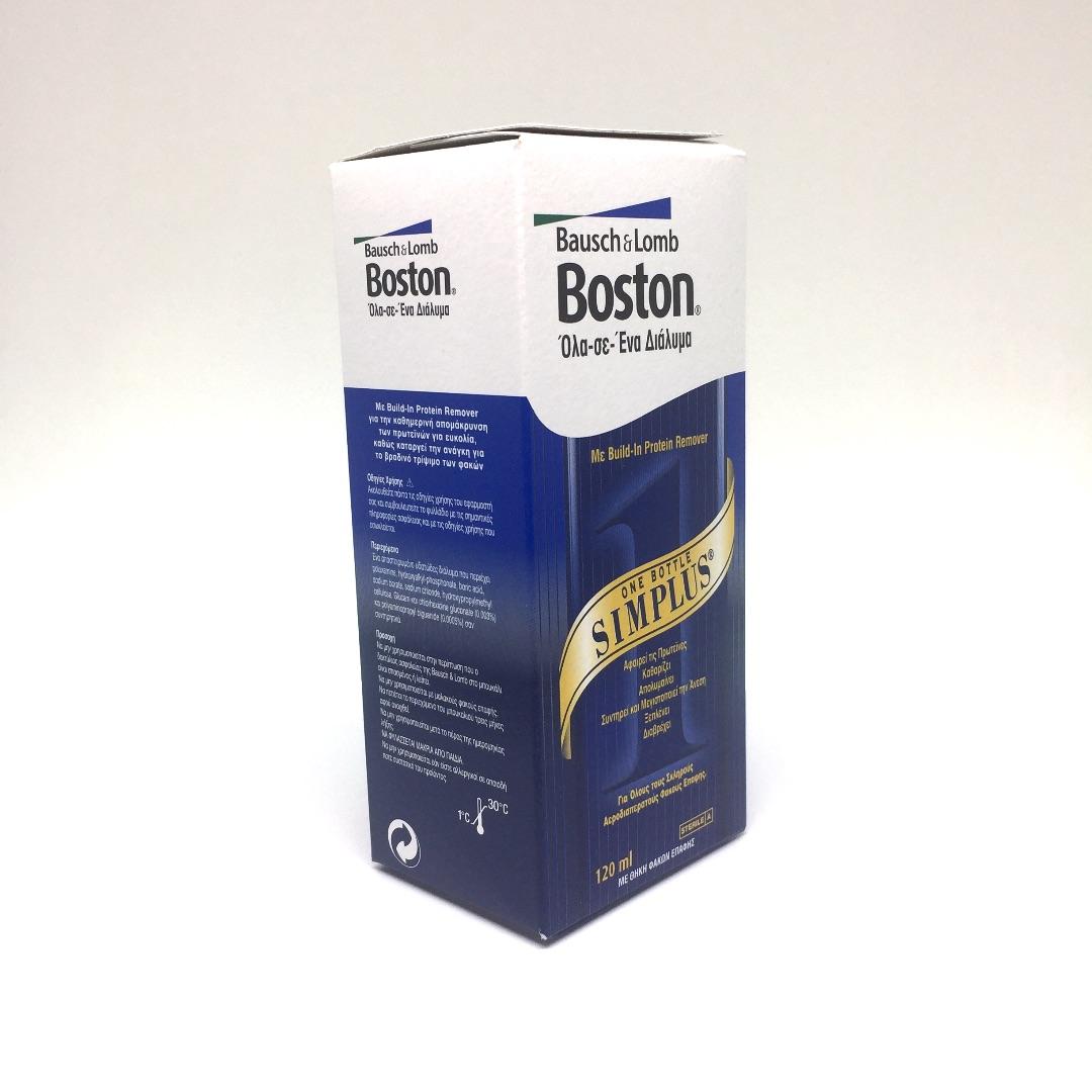 Εικόνα προϊόντος BOSTON Multi Action Solution